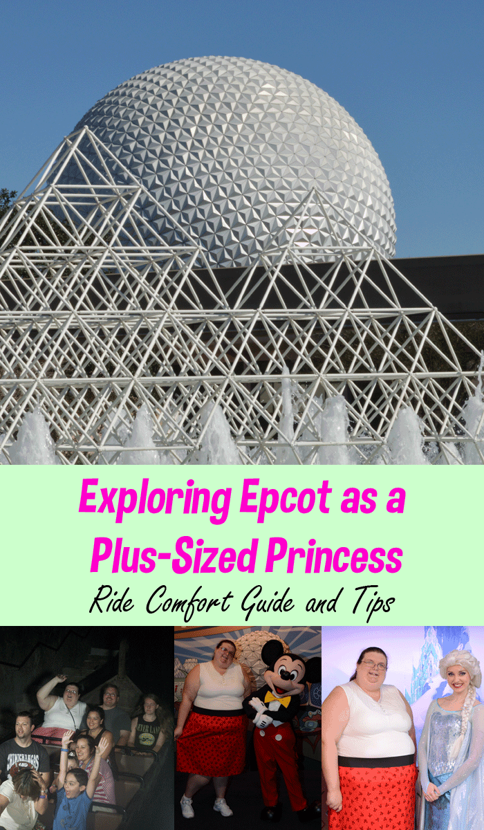 Plus Size Guide to Epcot