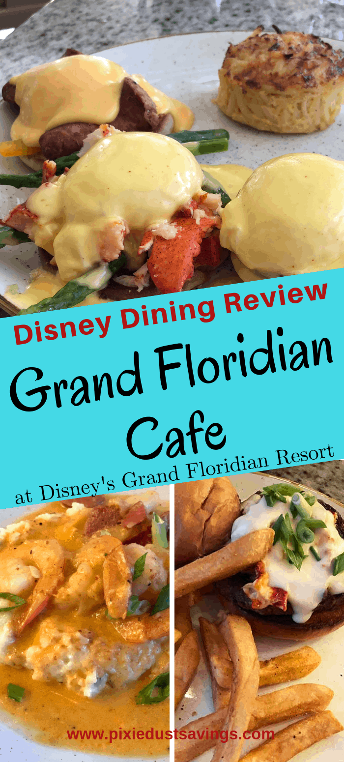 Grand Floridian Cafe Disney dining review