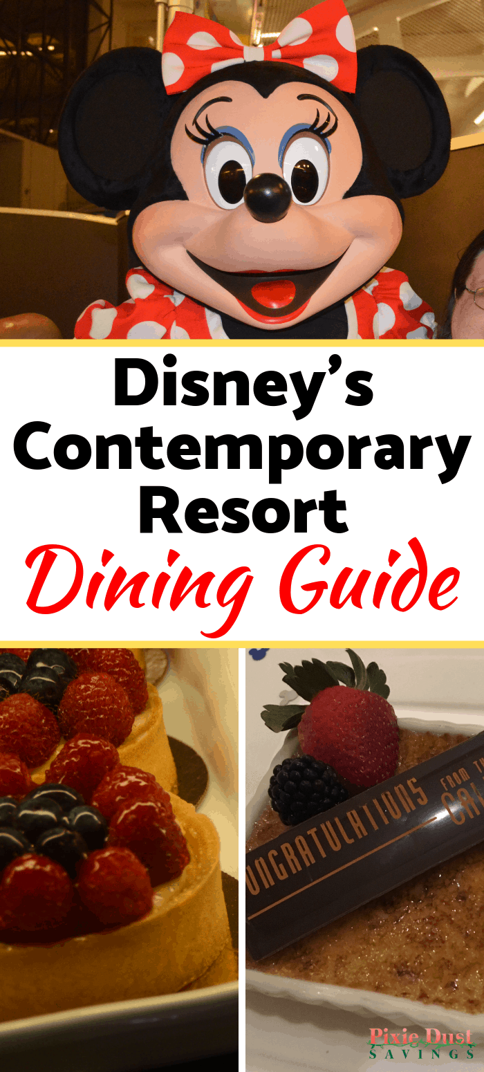 Contemporary Resort Dining Guide